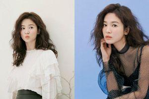 Trầm trồ nhan sắc lão hóa ngược của Song Hye Kyo