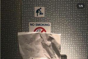 Dịch Covid-19: Không cho khách Hàn Quốc dùng nhà vệ sinh, hãng hàng không Hà Lan xin lỗi