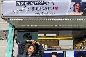Choi Ji Woo gửi quà ủng hộ 'mối lương duyên' của Lee Yeon Hee và Ok Taecyeon (2PM)