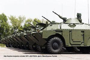 Myanmar cũng lên đời 'taxi chiến trường' BRDM-2MS... Việt Nam sẽ sớm có?