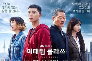 Ong Seong Woo (Wanna One) yêu đương Shin Ye Eun trong phim của đạo diễn 'Người đẹp Gangnam'