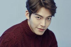 Kim Woo Bin - sao nam hạng A mắc bệnh ung thư ở tuổi đôi mươi