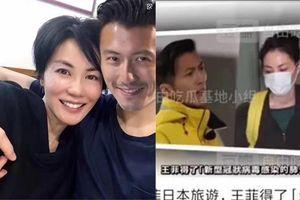 Thật hư chuyện Tạ Đình Phong vô tình tiết lộ Vương Phi nhiễm virus corona bị cách ly tại Nhật Bản