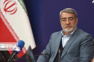 Tỷ lệ cử tri Iran đi bầu cử Quốc hội thấp nhất kể từ năm 1979