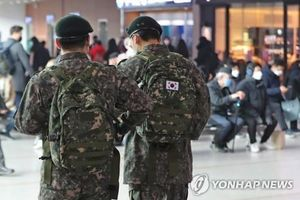 Hàn Quốc: Người thứ 7 tử vong, 11 quân nhân mắc Covid-19