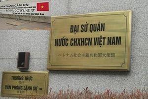 Đại sứ quán Việt Nam tại Nhật Bản lập đường dây nóng trước COVID-19