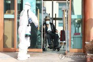Hàn Quốc xác nhận trường hợp thứ 7 tử vong vì Covid-19