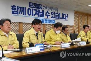 Hàn Quốc: 893 người dương tính, 8 ca tử vong do Covid-19