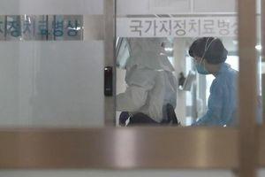COVID-19: Hàn Quốc có 1.261 ca nhiễm, Trung Đông thêm người mắc bệnh