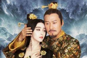 Ngoài 'tứ đại mỹ nhân' Trung Quốc, ai là người người đẹp 'khuynh quốc đảo thành'?