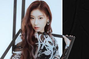 ITZY tung teaser mới cho màn comeback, em gái 'thánh nhảy' Chaeyeon (Iz*one) xuất hiện?