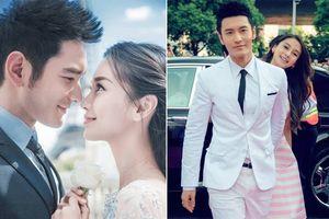 Canh đúng 0h, Huỳnh Hiểu Minh chúc mừng sinh nhật Angelababy: Đánh bay tin đồn hôn nhân tan vỡ