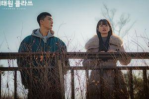 Tầng lớp Itaewon (Itaewon Class): Oh Soo Ah bị ghét nhất phim vì… hai mặt?