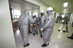 Số ca nhiễm Covid-19 tại Hàn Quốc tiếp tục tăng cao gần 3.000 ca