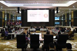 Cuộc họp lần thứ 60 của Nhóm Đặc trách Sáng kiến Liên kết ASEAN