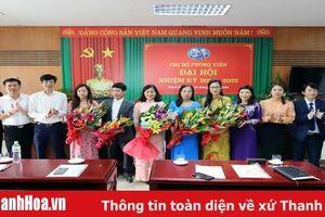 Chi bộ Phóng viên, Đảng bộ Báo Thanh Hóa Đại hội nhiệm kỳ 2020-2022