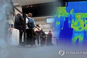 71 nước hạn chế nhập cảnh người đến từ Hàn Quốc do lo ngại Covid-19