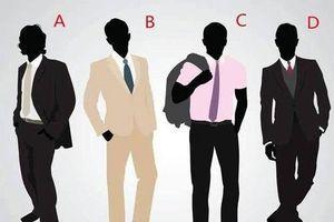 Trắc nghiệm: Bạn có thể trở thành 'chuyên gia' trong lĩnh vực gì?