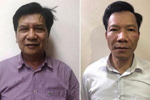 Khởi tố thêm 2 cựu lãnh đạo Nhà máy ô tô VEAM