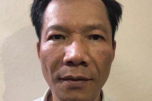 Khởi tố nguyên phó tổng giám đốc Tổng Công ty Máy động lực và Máy nông nghiệp Việt Nam