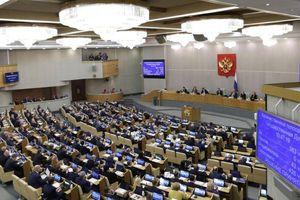 Tòa án Hiến pháp LB Nga công nhận luật về sửa đổi Hiến pháp