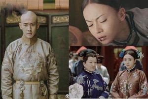 Hoàng đế có 'con tim mong manh' nhất nhà Thanh: Thấy vợ bị mẹ tát lăn ra ngất xỉu, vài ngày sau qua đời