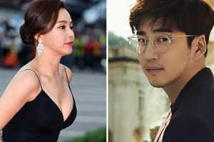 Người đàn ông khiến Hoa hậu gợi cảm nhất Hàn Quốc yêu say đắm