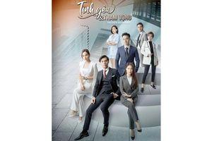 'Tình yêu và tham vọng' lên sóng VTV 3