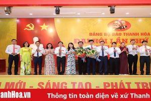 Đảng bộ Báo Thanh Hóa: Đoàn kết, sáng tạo, đổi mới toàn diện, bắt kịp xu hướng phát triển của báo chí hiện đại