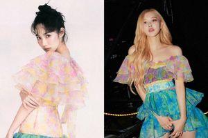 Park Min Young mặc váy đụng hàng với Rosé, Nancy