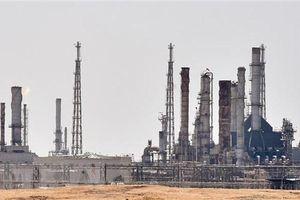 Giá dầu châu Á giảm trong phiên 26/3 sau ba phiên đi lên liên tiếp