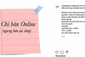Shop thời trang cửa đóng then cài, kéo khách mua online