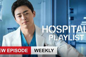 Hospital Playlist (Chuyện đời bác sĩ) tập 3: Không cần chiêu trò, Jo Jung Suk và các bác sĩ vẫn khiến khán giả khóc như mưa.