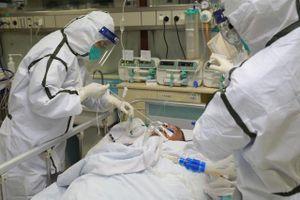 Gần 664.000 người nhiễm và hơn 30.880 người tử vong vì Covid-19.