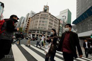Thủ đô của Nhật Bản ghi nhận 68 ca nhiễm mới SARS-CoV-2
