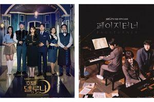 9 phim Hàn Quốc khiến khán giả trông ngóng mà mãi chưa ra phần 2