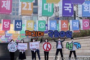 Tổng tuyển cử diễn ra giữa đại dịch Covid-19, chính giới Hàn Quốc bước vào cuộc chạy đua