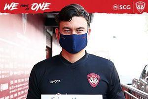 Sau khi cho dự bị, Muangthong United sử dụng Đặng Lâm làm truyền thông