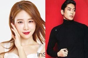Yoo In Na chia tay Lee Dong Wook, cặp kè với 'chú già' của Shinhwa - Eric, cư dân mạng: 'Cô ấy chỉ hợp với vai phụ!'