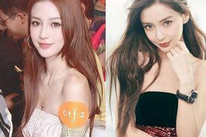 Bao năm vẫn để một kiểu tóc, các mỹ nhân Hoa Ngữ này vẫn xinh đẹp trẻ trung bất ngờ