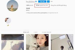 5 nữ diễn viên Hàn quyền lực nhất Instagram: Hội tụ 'sang - sạch - đẹp'!