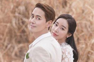 Nam ca sĩ Hàn Quốc ly hôn sau một năm cưới