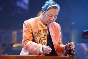 NSƯT Phạm Ngọc Hướng qua đời ở tuổi 83