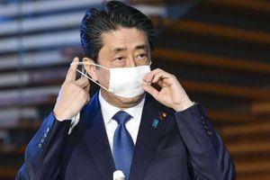 Nhật Bản ban bố tình trạng khẩn cấp trong 1 tháng