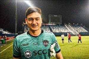 Muangthong United báo tin mừng về thủ môn Đặng Văn Lâm