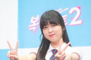 'School 2020' hủy bỏ vì nữ chính Ahn Seo Hyun - Kim Sae Ron: Kim Yo Han (X1) quá nhọ!