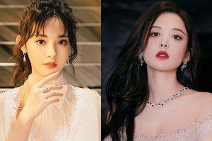 Bành Tiểu Nhiễm mất vai diễn trong phim 'Đại Đường Minh Nguyệt' vào tay Cổ Lực Na Trát?