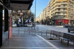 Hy Lạp sẽ dỡ bỏ dần biện pháp phong tỏa chống Covid-19 vào đầu tháng 5