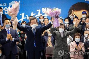 Bầu cử Hàn Quốc: Chiến thắng được dự báo của đảng cầm quyền