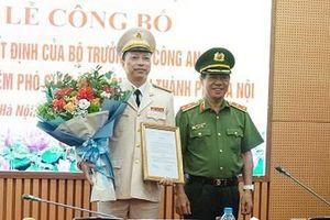 Điều động, bổ nhiệm nhân sự Quân đội, Công an